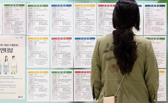지난 12일 서울 송파구 일자리허브센터에서 여성 구직자가 게시판을 살피고 있다. 연합뉴스