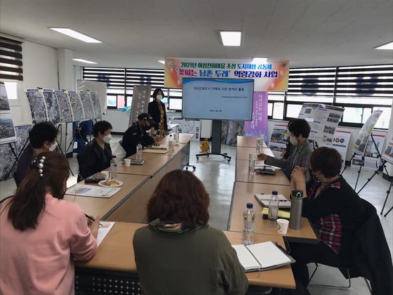 인천 남동구, 도시재생 사업에 여성친화적 관점 반영한다