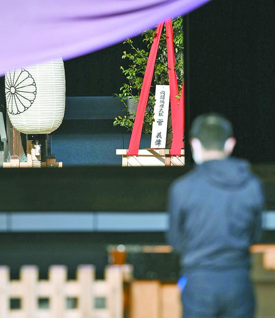 """위안부 피해자들 손배소 각하에 일본 정부 """"타당하고 적절한 판결"""""""