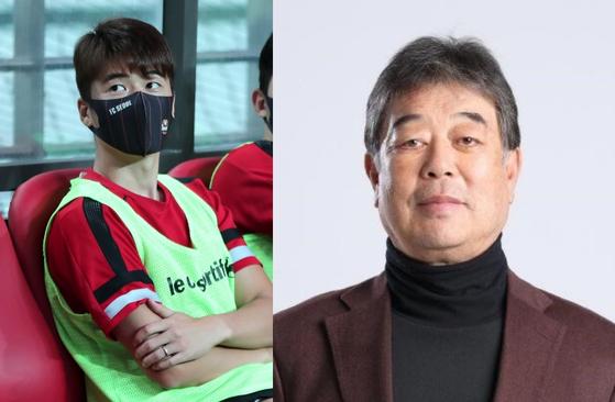 기성용(왼쪽)과 부친 기영옥 전 광주FC 단장. 사진 뉴스1, 부산아이파크