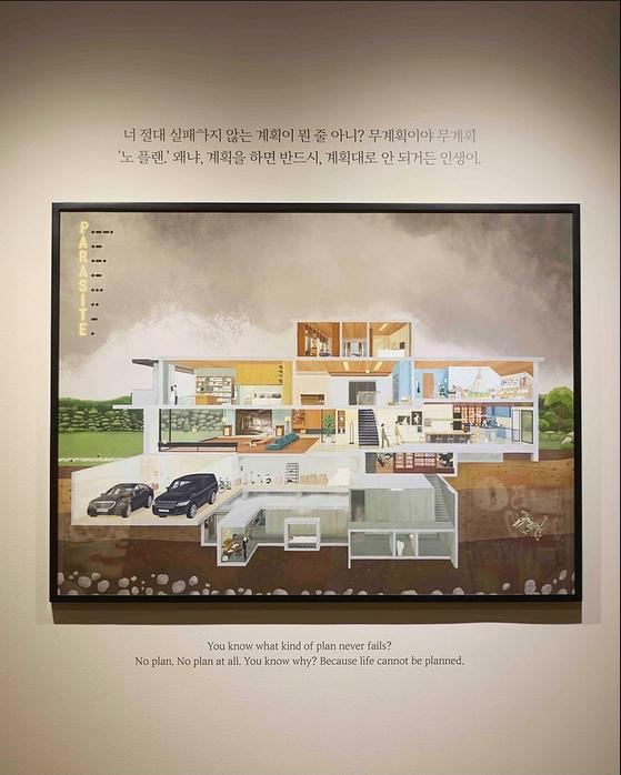 맥스 달튼'의 '영화 기생충 일러스트 포스터 신작', 사진제공=마이아트뮤지엄)