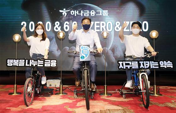 김정태 하나금융 회장(가운데)이 22일 ESG 중장기 추진 목표를 담은 '2030&60' 선언 행사에서 친환경 자가발전 자전거를 타고 있다. [사진 하나금융]