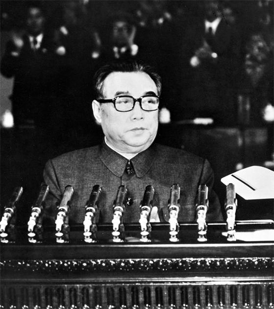 북한 김일성 주석이 1980년 조선노동당 중앙위원회에서 연설하는 모습. 연합뉴스