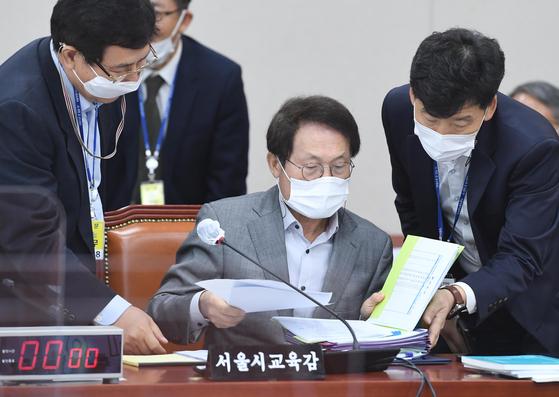 조희연 서울시교육감. 오종택 기자