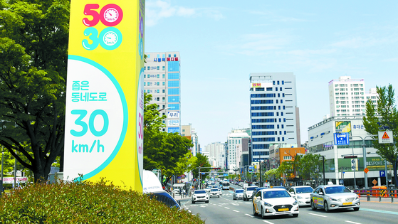 22일 부산 연제구 연제로에 '안전속도 5030'을 알리는 표지판이 세워져 있다. 대부분의 차량은 시속 50㎞로 안전운행을 했다. 송봉근 기자