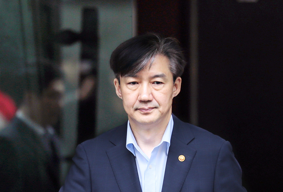 조국 전 법무부 장관 [연합뉴스]