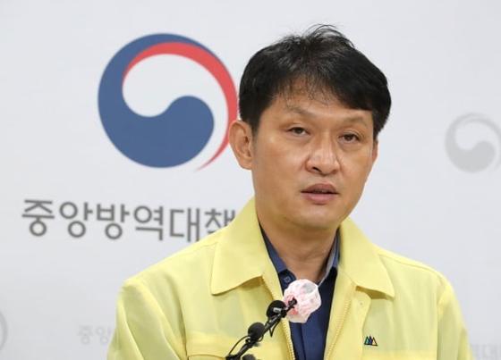 이상원 질병관리청 중앙방역대책본부 역학조사분석단장. 연합뉴스