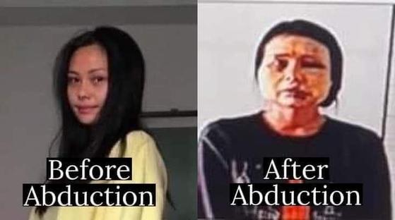 미얀마 매체 이라와디와 SNS를 통해 확산한 킨 녜인 뚜(31)의 모습. 17일 양곤에서 동료 5명과 함께 체포된 녜인 뚜는 영국에서 공연 미술을 전공하고 미얀마로 돌아온 뒤 반 군부 시위에 주도적으로 참여해왔다.