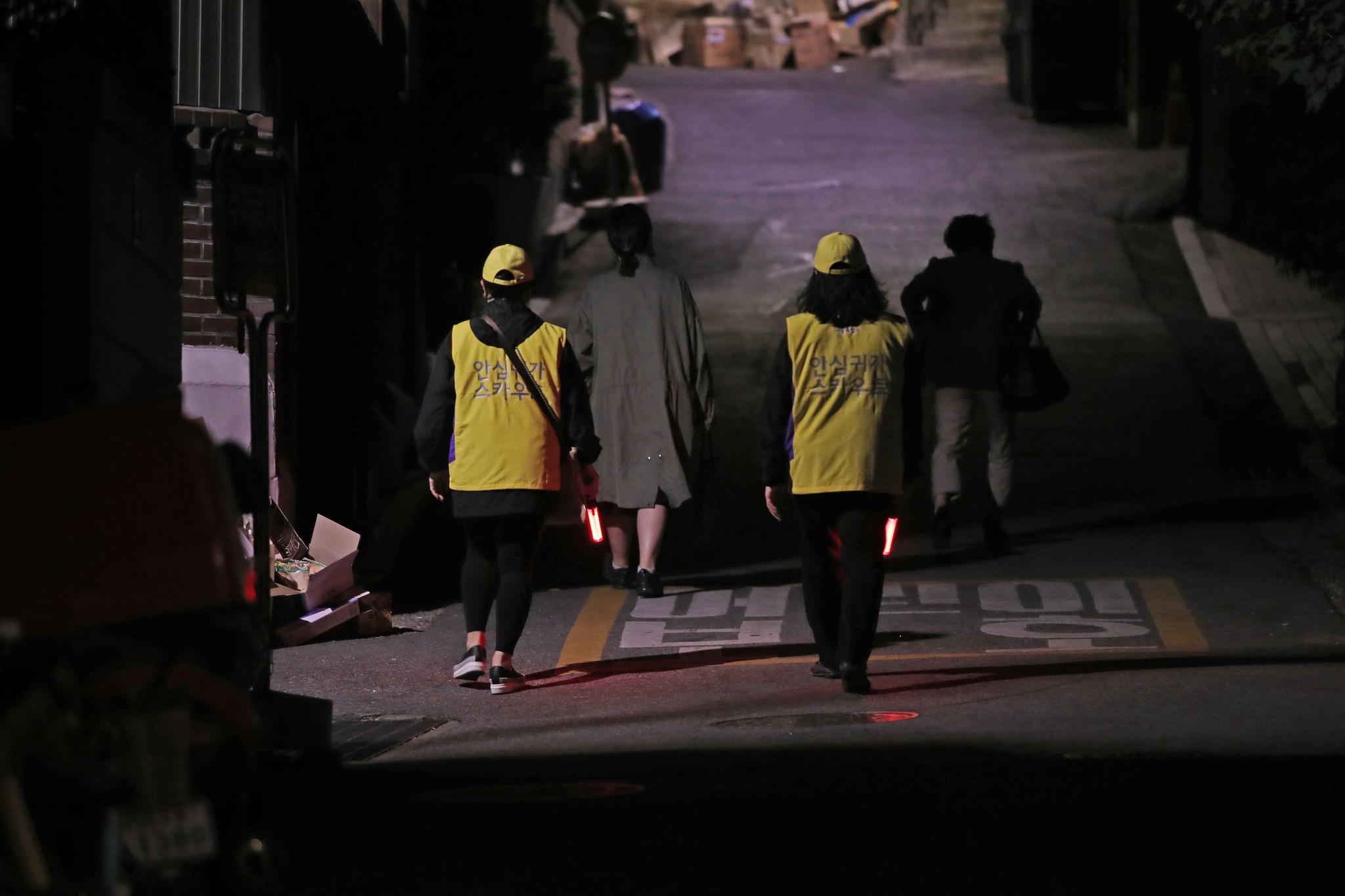 지난해 서울 종로구에서 안심귀가 스카우트가 순찰을 하고 있는 모습. 연합뉴스