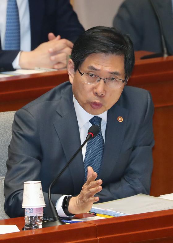 박상기 전 법무부장관