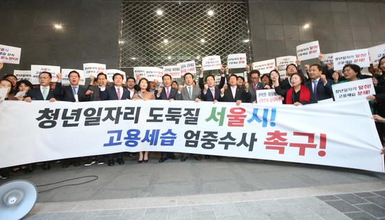자유한국당(현 국민의힘) 의원들이 서울시청에서 서울교통공사 친인척 정규직 채용 비리를 규탄하는 기자회견을 열고 있다(2018년 10월). 오종택 기자