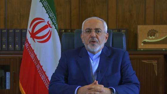 모하마드 자바드 자리프 외무장관이 2018년 3월 이란 핵 합의에 대한 수정은 절대 받아들일 수 없다는 입장을 밝히는 모습. [AP=연합뉴스]