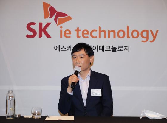 노재석 SKIET 대표가 지난 22일 서울 여의도 콘래드 호텔에서 열린 SK아이이테크놀로지(SKIET) 기업공개(IPO) 간담회에서 질문에 답하고 있다. 연합뉴스