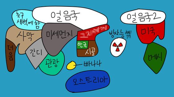 온라인에서 화제가 된 '초딩이 그린 세계지도'의 모사도. 실제 이 그림의 원본을 그린 사람은 대학생으로 알려졌다. 북한과 일본을 묘사한 비속어 부분은 모자이크 처리했다.