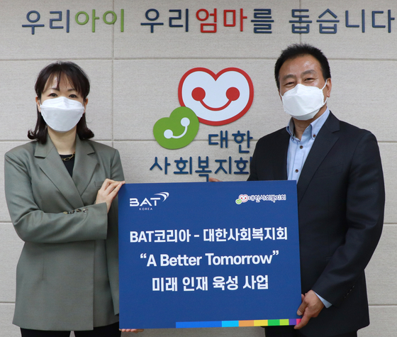 BAT코리아 김은지 사장(왼쪽)과 대한사회복지회 김석현 회장이 업무협약을 체결했다