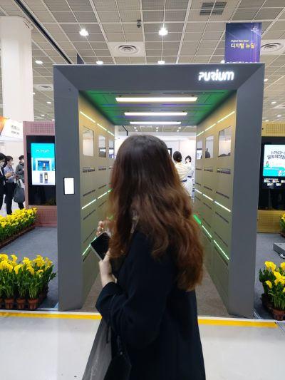 310개 기업이 참가한 대규모 IT 관련 전시 '월드IT쇼 2021'. [사진 김현주]