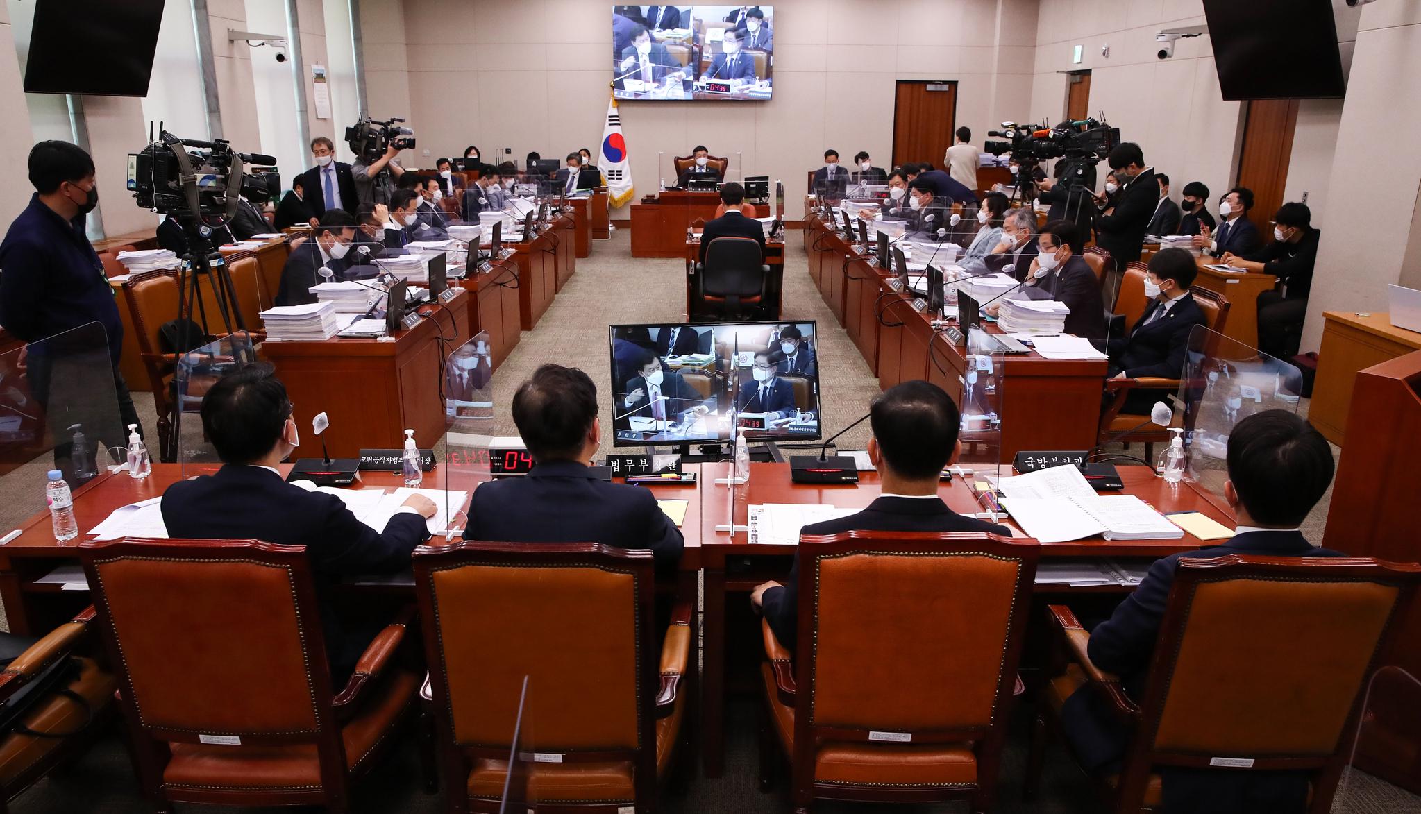 국회 법제사법위원회 전체회의. 오종택 기자