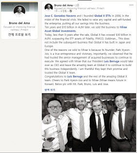 'Global X'의 브루노 설립자가 링크드인을 통해 박현주 회장에게 보낸 축하 메시지. 미래에셋 박현주 회장, 'Global X'의 Bruno del Ama 공동 설립자, Luis Berruga CEO, Jose C. Gonzalez-Navarro 공동 설립자(왼쪽부터). [사진 미래에셋자산운용]