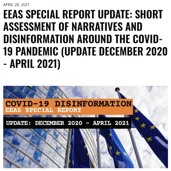 유럽연합대외관계청(EEAS)이?28일(현지시간) 발표한 '코로나19?팬데믹을?둘러싼 허위정보 분석' 보고서. [EEAS 웹사이트 캡처]