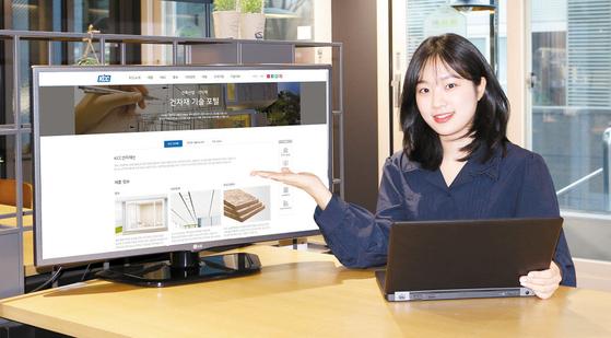 KCC가 공식 홈페이지를 통해 자사의 각종 건축자재 제품과 관련한 기술 자료를 총망라해 최근 오픈한 '건자재 기술 포털'을 모델이 소개하고 있다. [사진 KCC]