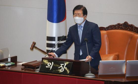 박병석 국회의장이 29일 오후 서울 여의도 국회에서 열린 본회의에서 의사봉을 두드리고 있다. 연합뉴스
