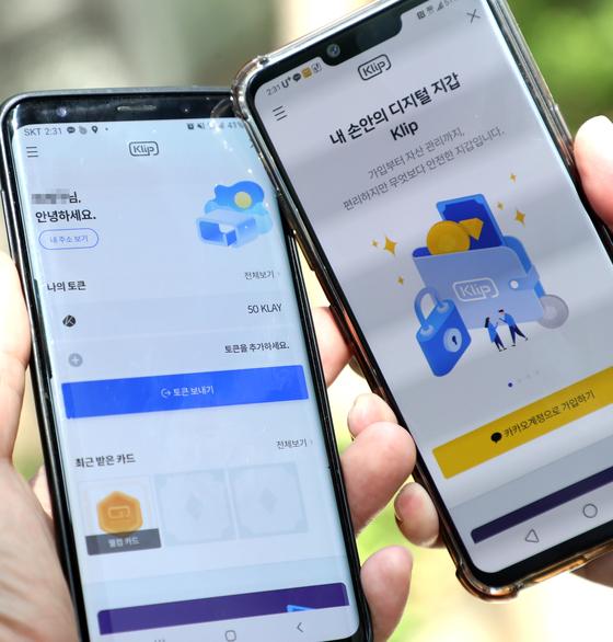 지난해 6월 출시된 카카오톡 디지털 자산 지갑인 '클립'의 서비스 화면. 연합뉴스