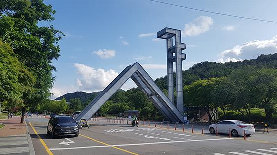 서울대 정문. 중앙포토