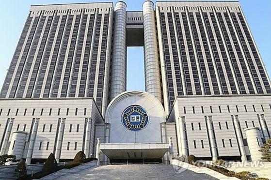 서울고등법원. 연합뉴스