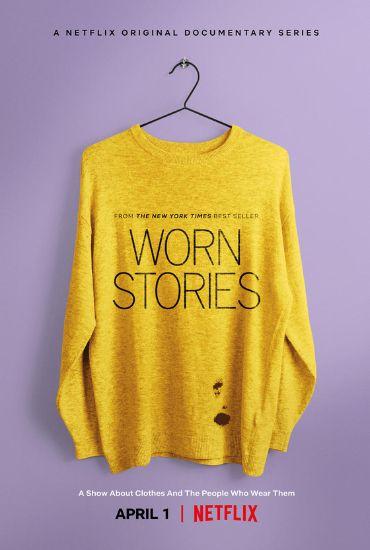 넷플릭스 오리지널 다큐멘터리 '낡은 것들의 힘'은 삶에서 의미있는 순간에 함께한 낡은 옷에 대한 이야기를 전한다. 사진 넷플릭스