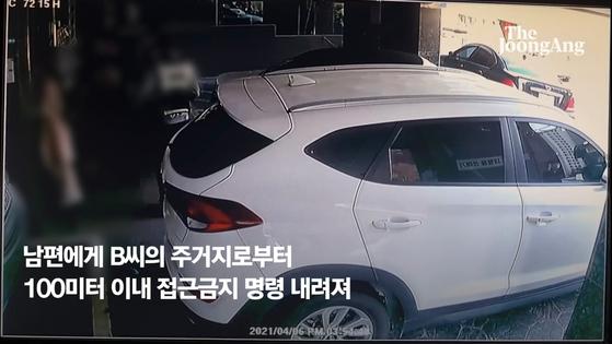 지난달 6일 서울 강서구 염창동의 한 주택에서 가정폭력 피해자가 접근금지명령을 어긴 남편을 신고했으나 경찰이 법원의 피해자보호명령 이행을 거부하는 일이 벌어졌다. 이가람 기자
