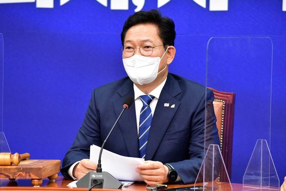 송영길 더불어민주당 대표가 3일 오전 국회에서 열린 첫 최고위원회의에서 모두발언을 하고 있다. 2021.5.3 오종택 기자