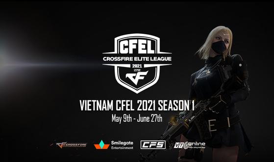 크로스파이어의 베트남 CFEL 2021 시즌1.