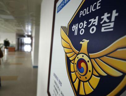 해양경찰 로고 연합뉴스