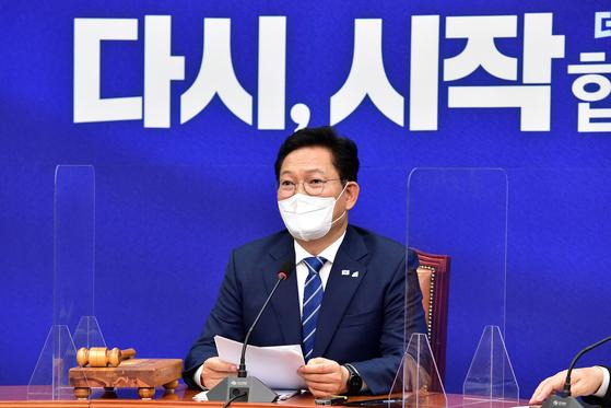 송영길 더불어민주당 대표가 3일 오전 국회에서 열린 첫 최고위원회의에서 모두발언을 하고 있다. 오종택 기자