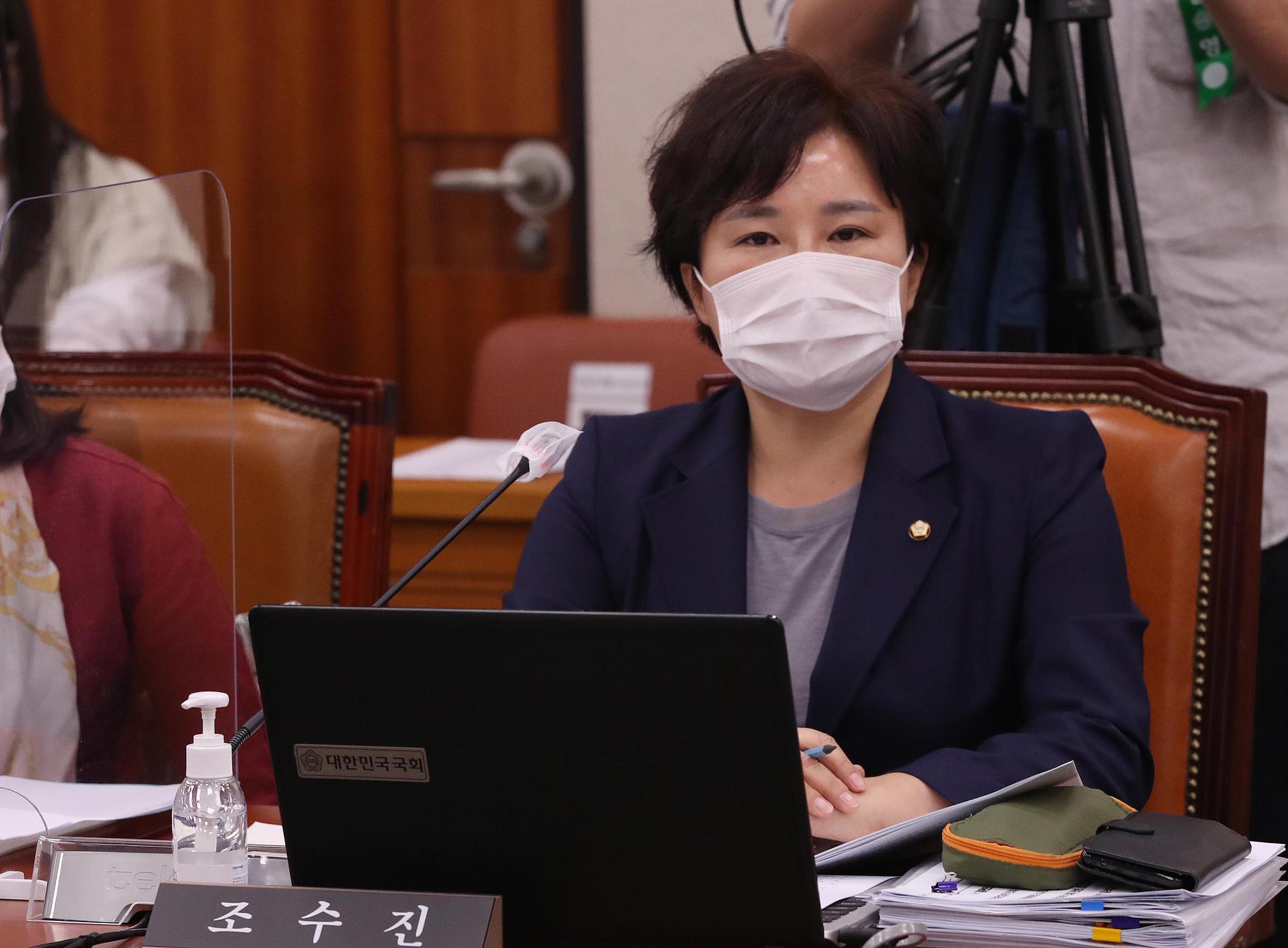 조수진 국민의힘 의원. 중앙포토