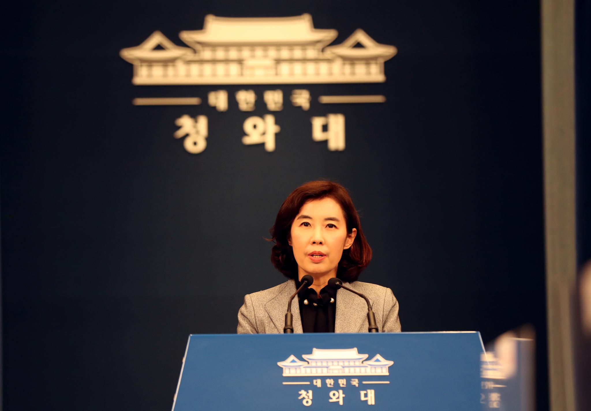 박경미 대변인. 청와대사진기자단