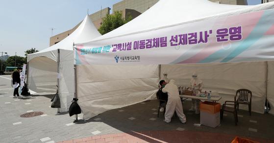 3일 서울 송파구 서울체육중고등학교에 설치된 코로나19 이동식 PCR 검사소에서 학생들이 검사를 받고 있다. 뉴스1