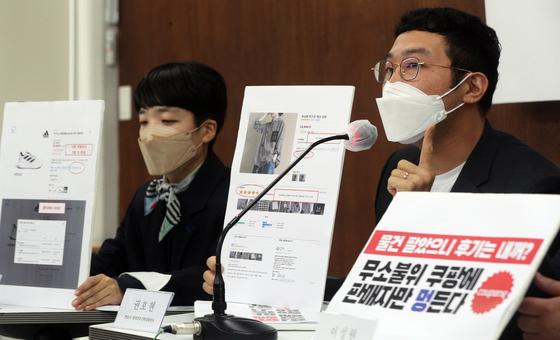참여연대 등이 쿠팡의 부당하고 불공정한 약관과 아이템 위너 체계를 지적하며 공정위에 신고했다고 밝혔다. [뉴스1]