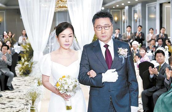 황혼재혼 스토리를 다룬 KBS 일일 드라마 '속아도 꿈결'의 한 장면. [사진 KBS]