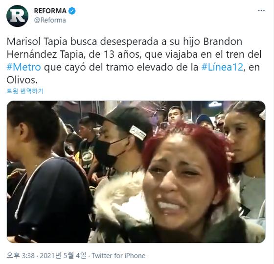 4일(현지시간) 사고 발생 5분 전 13살 아들과 통화했다는 마리솔 타피아가 멕시코 현지 언론 리포마와의 인터뷰에서 13살 아들의 생사가 확인되지 않는다며 ″아들을 찾아달라″고 호소하고 있다. [@Reforma 트위터 캡처]