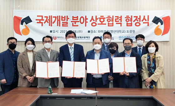 영산대 산학협력단, 부산영상위 등과 국제개발협력 산학협정 체결