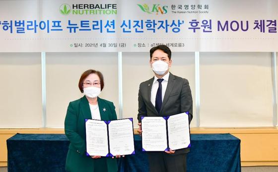 [사진1] 한국허벌라이프-한국영양학회 MOU 체결식