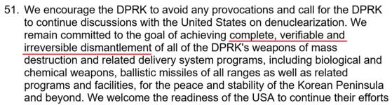 2019년 4월 프랑스 다니르에서 열렸던 G7 외교장관 회의 공동성명. complete, verifiable and irreversible dismantlement 라는 CVID 원칙이 담겨 있다. 밑줄은 기자가 표시. [G7 외교장관회의 관련 웹사이트 캡쳐]