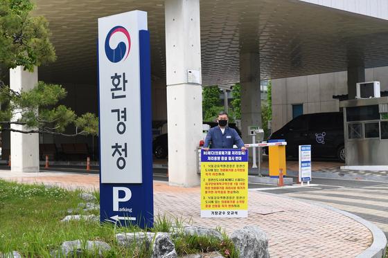 7일 오후 낙동강유역환경청 앞에서 1인시위하는 오규석 부산 기장군수. [사진 기장군]