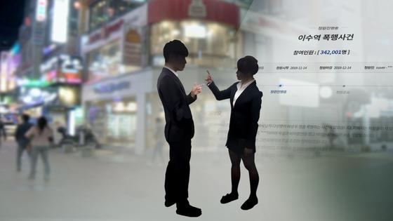 사진 연합뉴스TV 제공