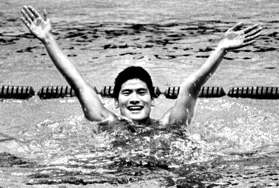 고(故) 조오련 선수가 지난 1974년 제7회 테헤란 아시안게임 수영 자유형 1500m에서 우승한 후 환호하는 모습. 연합뉴스
