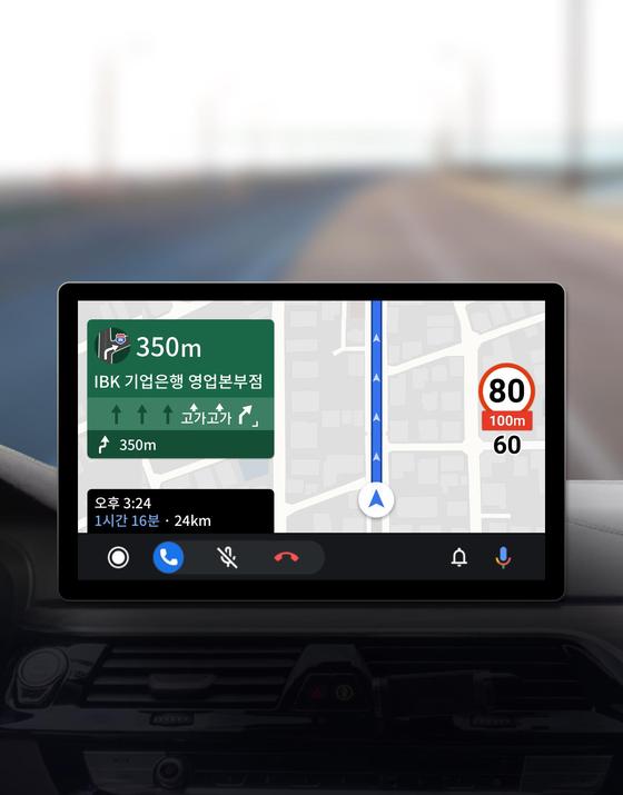 안드로이드 오토 서비스로 T맵을 이용 중인 모습. [사진 SK텔레콤]
