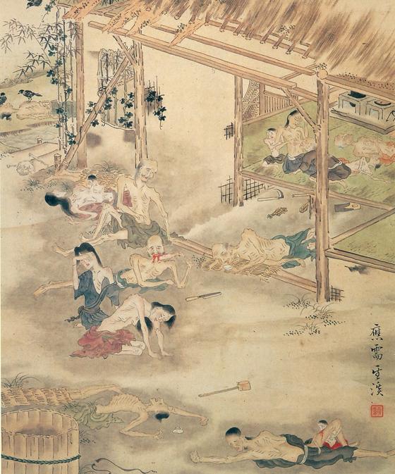 1783년(천명 3)에 발생한 일본 대기근의 참상을 묘사한 '천명기근지도'. [사진 일본 소학간 발행 『에도시대관 』]