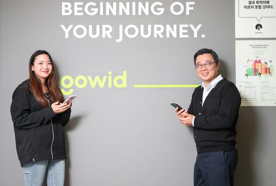 고위드 앱을 열면 직장 내 모든 구성원이 서로의 법인카드 사용내역을 실시간으로 확인할 수 있다. 김항기 대표(오른쪽)와 직원이 각자의 휴대전화로 상대의 법인카드 사용 금액을 살펴보고 있다 . 우상조 기자