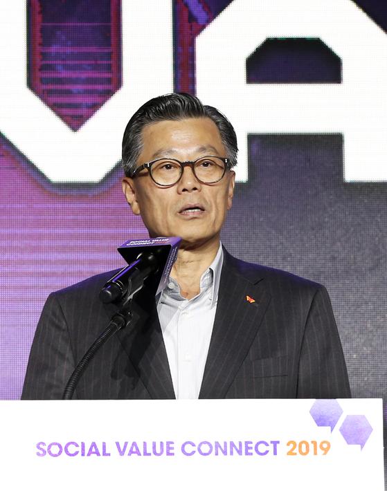 조대식 SK수펙스추구협의회 의장. [SK그룹]
